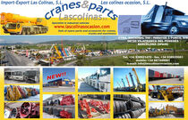 Stock site LAS COLINAS OCASION, S.L.